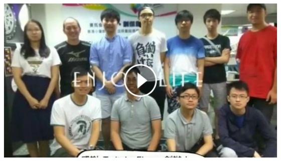 20160716_Video