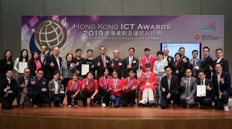 HKICT Award 2019 – iCare Creator「益智教育軟件開發者」培育計劃 Digital Inclusion Training Program