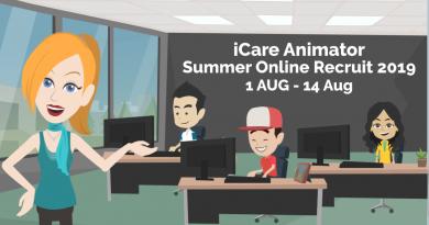 「已額滿」iCare青少年動畫師職前培育計劃