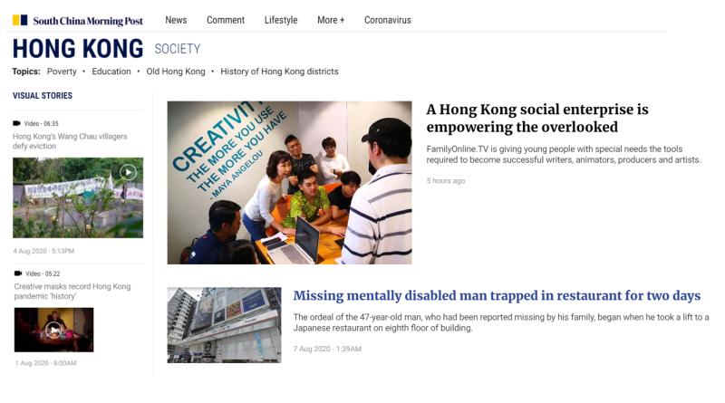 香港社會企業正在賦予香港的特殊學障青年群體,善用資訊科技改寫人生的機遇 -《南華早報》(2020年8月7日) – 繁體中文翻譯版